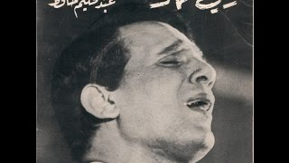 عبد الحليم حافظ - زي الهوى - حفلة رائعة كاملة ❤♫❤ Abdel Halim Hafez - Zay El Hawa