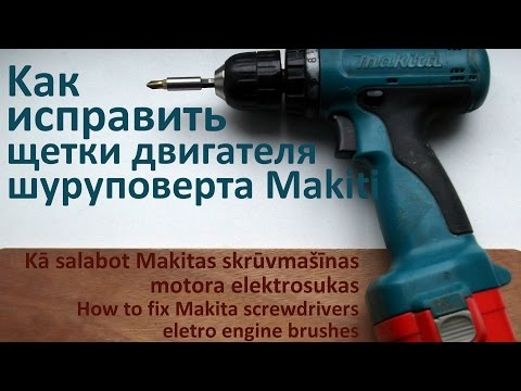 Ремонт аккумуляторов шуруповерта видео