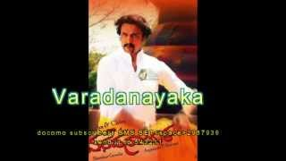 Varadhanayaka - Yeno Kane Aagide Full Song In HD | Varadanayaka Movie | Sudeep, Sameera Reddy