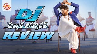 Duvvada Jagannadham Movie (DJ) Review - Allu Arjun, Pooja Hegde | Harish Shankar