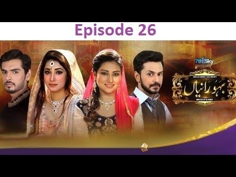 Bahu Raniyan Episode 26   Express Entertainment