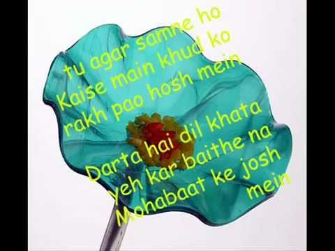 Meri Pehli Mohabbat Hai ... [with Lyrics]. video
