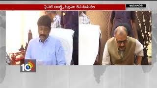 AP TET-2017  Notification Released | Minister Ganta Srinivas | AP