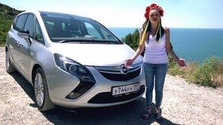 Новая Opel Zafira Tourer! Мини-тест