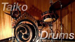 和太鼓 ドラム Japanese Drum Taiko Set 和楽器 ジャズ バンド カルラトリオ