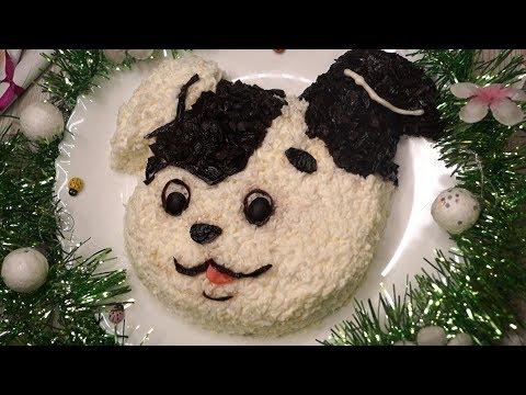 Салат, притягивающий удачу в год Собаки.   Вкус потрясает!