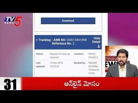Superfast News   10 Minutes 50 News   7th January 2019   TV5 News