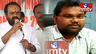 TRS MLC Puranam Satish Vs Kotapally Tahsildar Madhusudhan Over Farmers Illegal Registration | hmtv