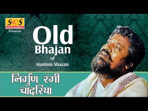 Nirgun Rangi Chadariya By Hariom Sharan video