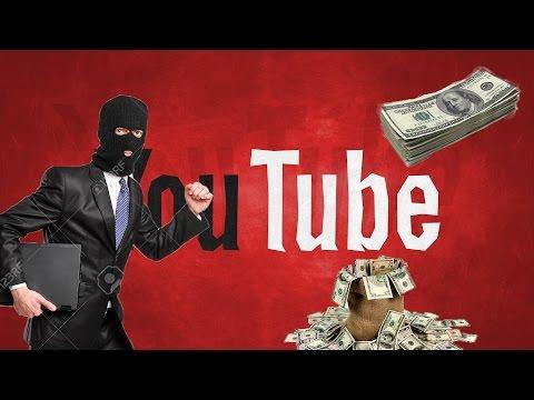 Youtube са измамници