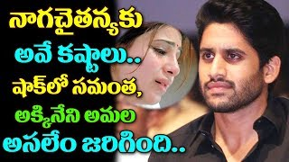 Naga Chaitanya Facing Problems with Savyasachi Movie