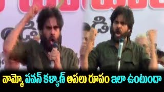 Pawan Kalyan Powerful Dialogues On Political Leaders | JanaSena Bus Yatra | Top Telugu Media