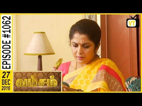 Vamsam - வம்சம் | Tamil Serial | Sun TV | Episode 1062 | 27/12/2016 thumbnail