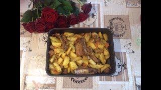 Картошка с мясом на праздник