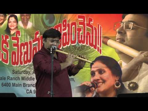 ChimataMusic Oka Venuvu Vinipinchenu -  Title Song by Flute...