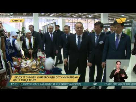 Президент Казахстана посетил ледовую арену в Алматы