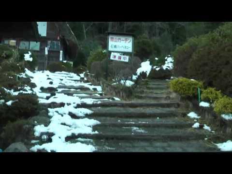 下呂市 「国道41号沿い ドライブイン飛山(ひざん)」