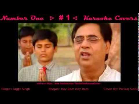Hey Ram -  Tribute to Jagjit Singh Ji - Karaoke Cover on No1KC...