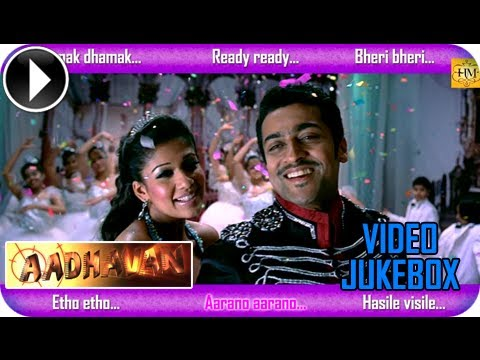 Aadhavan ★ Malayalam Movie 2013 ★ Video Songs Jukebox ★ Surya ★ Nayanthara [hd] video