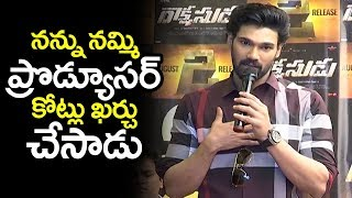 Bellamkonda Sai Srinivas Superb Speech At Rakshasudu Movie Trailer Launch | Filmy Looks