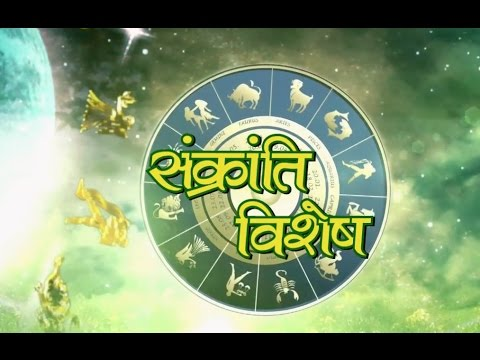 Special Show On Ocassion Of Makar Sankranti On Green TV Green TV