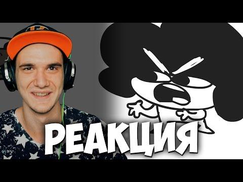 Sr Pelo Говорит - Мороженка | РЕАКЦИЯ