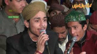 NEW Nat Farhan Ali Qadri New Naat Album 2017