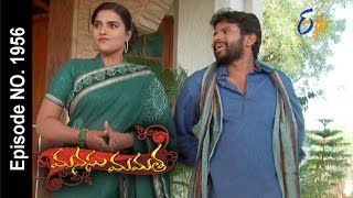 Manasu Mamata | 29th April 2017 | Full Episode No 1956| ETV Telugu