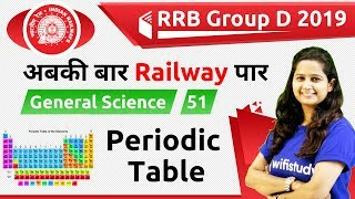 12:00 PM - RRB Group D 2019 | GS by Shipra Ma'am | Periodic Table