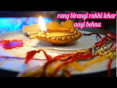 Raksha Bandhan 2018 best whatsapp status song || Rakhi whatsapp status 2018 || Happy Raksha Bandhan