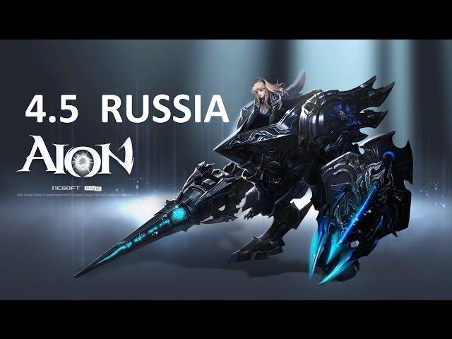 Видео обзор на онлайн игру aion (Айон). Aion 4.0.3. - первый кошачий взгля