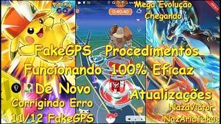 FakeGPS JoyStick para POKEMON GO 0.111.4 CORRIGINDO ERROS 11 12 e ATUALIZAÇÕES GOOGLE PLAY