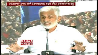 YCP Leader Vijay Sai Reddy Sensational Comments On Chandrababu Over Gold Transport Issue | MAHAA NEW