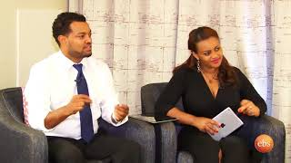 Enchewawet እንጨዋወት - Talk With Artist Teshome Aseged - ቆይታ ከአርቲስት ተሾመ አሰግድ ጋር
