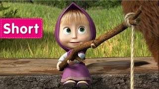 Masha and The Bear - Gone Fishing! (How Can I Catch a Fish?)
