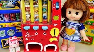 Baby doll and Robocar Poli Vending machine toys