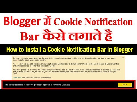 How to Install a Cookie Notification Bar in Blogger Step By Step Full Process In Hindi