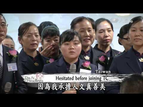 【DaAi Headlines】20151111