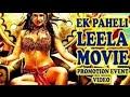 Ek Paheli Leelaᴴᴰ | Full Movie 2015 Promotional Events | Sunny Leone | Jay Bhanushali