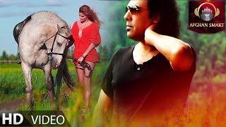 Saber Aris - Shanidam OFFICIAL VIDEO