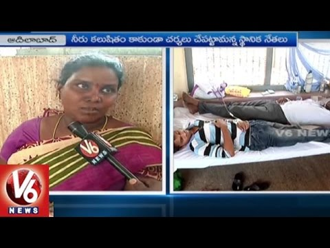 Diarrhea Rampant In Adilabad District Due To Water Pollution | V6 News