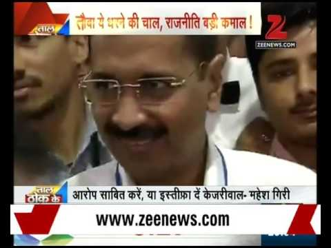 Panel discussion over blame game between Arvind Kejriwal and Mahiesh Girri