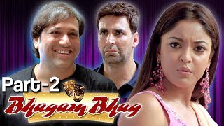 Back to Back Comedy - Bhagam Bhag Movie - Part 2 - Shemaroo Indian comedy