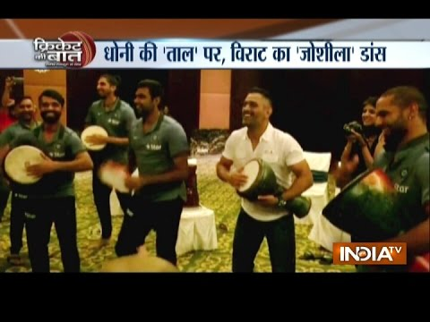 Virat Kohli and Team India Dance on MS Dhoni's Drum | Cricket Ki Baat