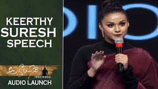 Keerthy Suresh Speech @ Agnyaathavaasi Movie Audio Launch