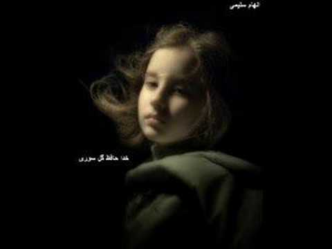 Haa !! Farhad Darya New Song Khuda Hafiz Gule Sori