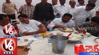 Teenmaar News - Mallanna satire on Telangana political leaders food party