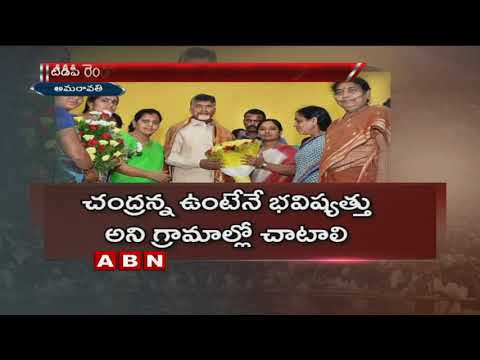 AP CM Chandrababu Gets Angry on YCP Jagan over AP Developments | ABN Telugu