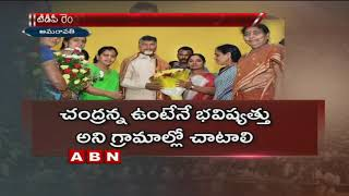CM Chandrababu Gets angry on YCP Jagan over AP Developments
