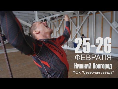 Чемпионат России по Боевому Самбо 2017 3 ковер